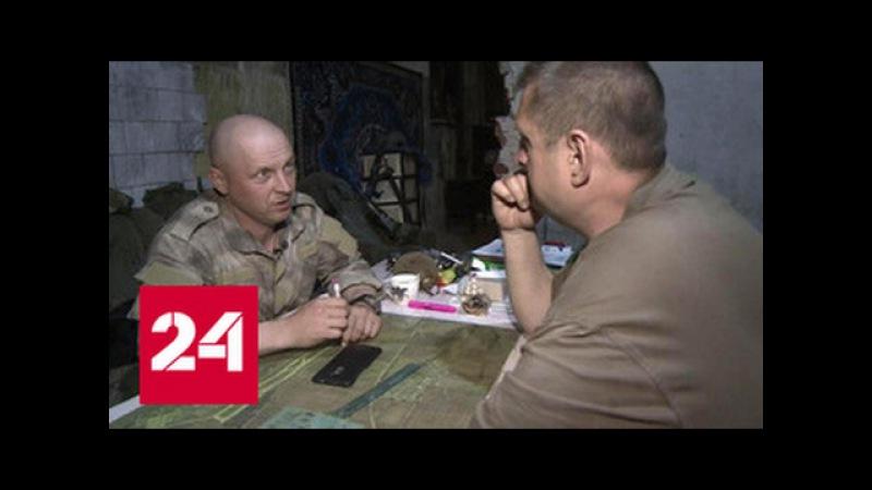 4 мая 2017 Перемирие в Донбассе не принесло спокойствия