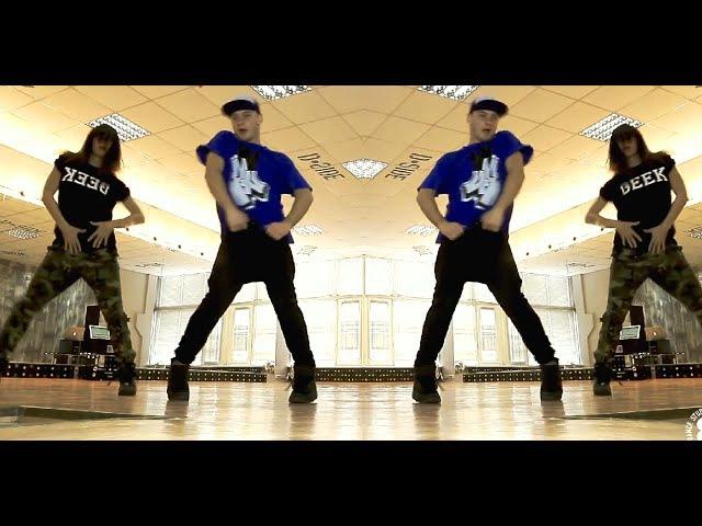 Tony Tzar ft. Blu Nyle - Boom Chick | hip-hop choreography Eugene Kulakovskyi | D side dance studio