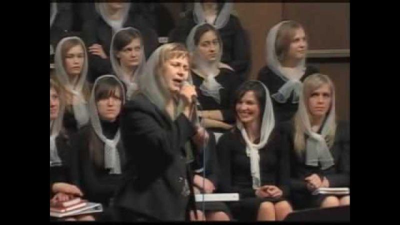 Наташа Вера, Надежда, Любовь Russian Christian Song