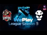 Team Empire vs AF #3 WePlay Dota 2 S3 Lan Finals (29.04.2016) Dota 2