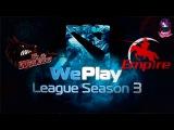 EPIC EWolves vs Team Empire | WePlay Dota 2 S3 Lan Finals (28.04.2016) Dota 2