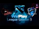 EWolves vs Vega #2 WePlay Dota 2 S3 Lan Finals (29.04.2016) Dota 2
