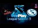 EWolves vs EG #2 WePlay Dota 2 S3 Lan Finals (30.04.2016) Dota 2