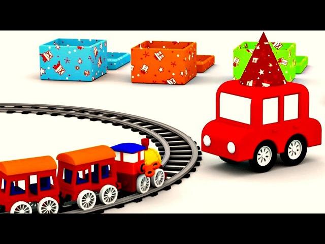 4 voitures colorées. Dessins animés éducatifs. Les voitures fêtent l'anniversaire