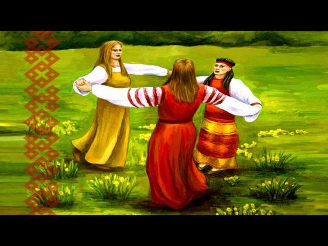 Свентояр (Sventoyar) - Ой чом, чому конопелюшка (Oj chom-chomu konopelyshka) [Ukrainian folk song]