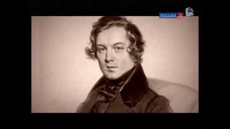Фредерик Франсуа Шопен Frédéric François Chopin Абсолютный слух Absolute pitch