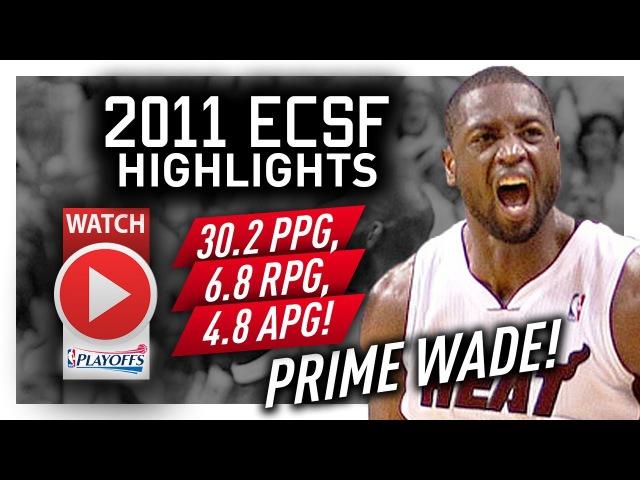 Throwback: Dwyane Wade ECSF Offense Highlights VS Celtics 2011 Playoffs - PRIME Wade!