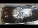 Лакировка автомобильных фар,Painting car headlights