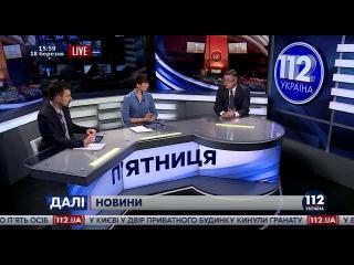 """Украина. Экс-глава МИД: """"Нет никаких доказательств военной агрессии России"""""""