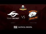 Virtus.pro vs Secret, Mr.Cat Invitational, game 2 [Jam, Inmate]