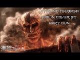 [OP-2] Attack on Titan - Jiyuu no Tsubasa (Violin cover by Mary Dun)