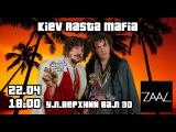 Kiev Rasta Mafia @ Zaal Club [420Production] (22042016)