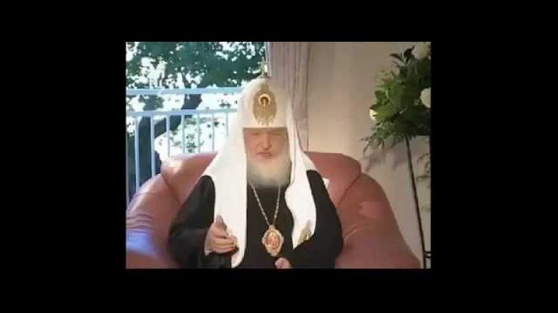 Николай Левашов разоблачает Гундяева