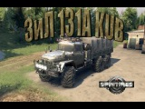 Spin Tires ЗиЛ 131А KUB