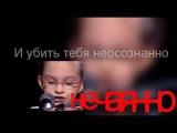 Виктория Старикова - Жить в твоей голове (Минута славы 2017)