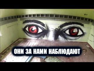 ЗАБРОШЕННЫЙ ЛАГЕРЬ РЯДОМ С КЛАДБИЩЕМ(СТАЛК)/ABANDONED CAMP FOR CHILDREN OF RUSSIAN MILITARY