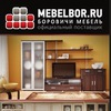 Мебель Боровичи