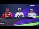F1 2017. 01. Гран-При Австралии, квалификация, пресс-конференция