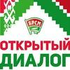 """Глубокский РК ОО """"БРСМ"""""""