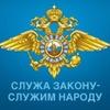 УМВД России по Тюм. области и городу Тюмени