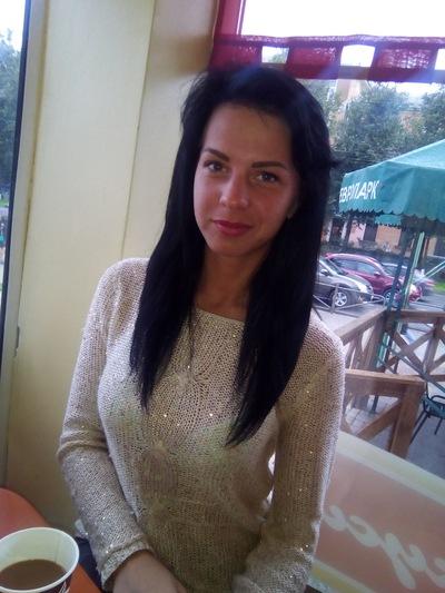 Наташа Исаченко
