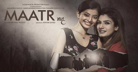 Maatr Torrent