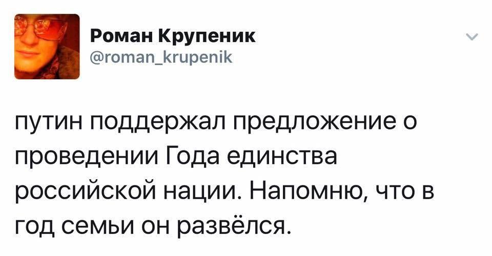 Госдума РФ уменьшила доходы и увеличила расходы госбюджета - Цензор.НЕТ 7326
