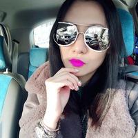 Анастасия Пак