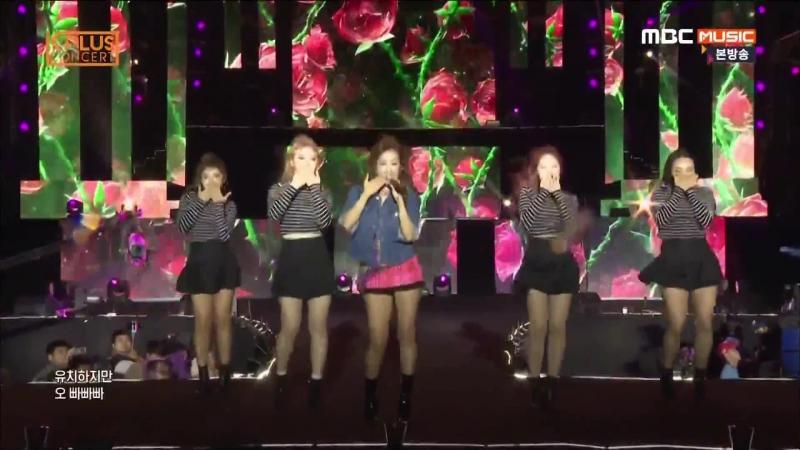Bom-I - Girlish @ MBC K Plus Concert In Hanoi 170503