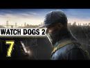 Прохождение Watch Dogs 2 PC/RUS/60fps - 7 Спасение Джимми Сиско