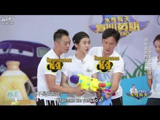 [WAO рус.саб] 151002 Real Hero - Luhan cut