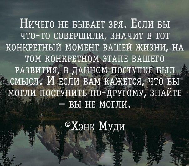 Фото №422190047 со страницы Ольги Романцовой