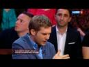 Прямой эфир - Всё было по любви: Звезда отвечает на обвинение в насилии ( 20.04.2017 )