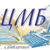 Центральна міська бібліотека ім. Г.П.Світличної