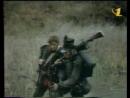 Приключения королевского стрелка Шарпа. 1-я серия ОРТ, 1998 Стрелки Шарпа