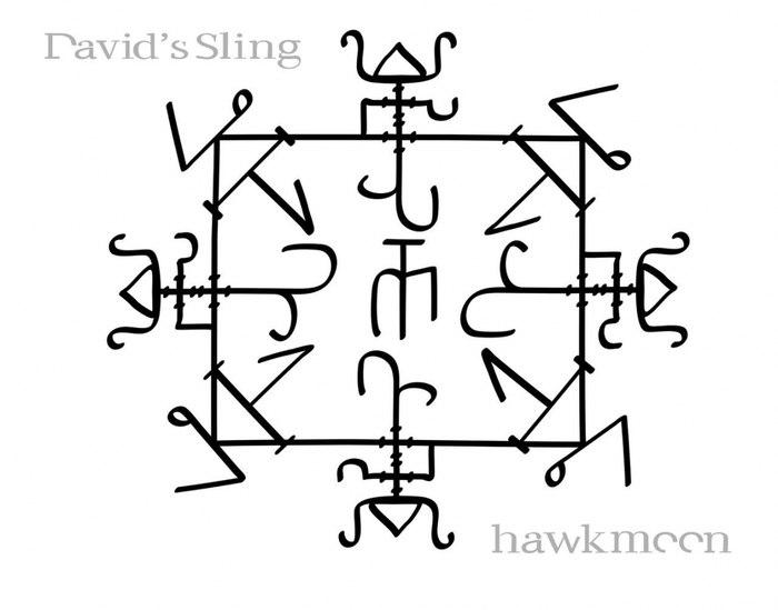 Праща Давида (порча) Автор hawkmoon   R5j7HgaJgOE