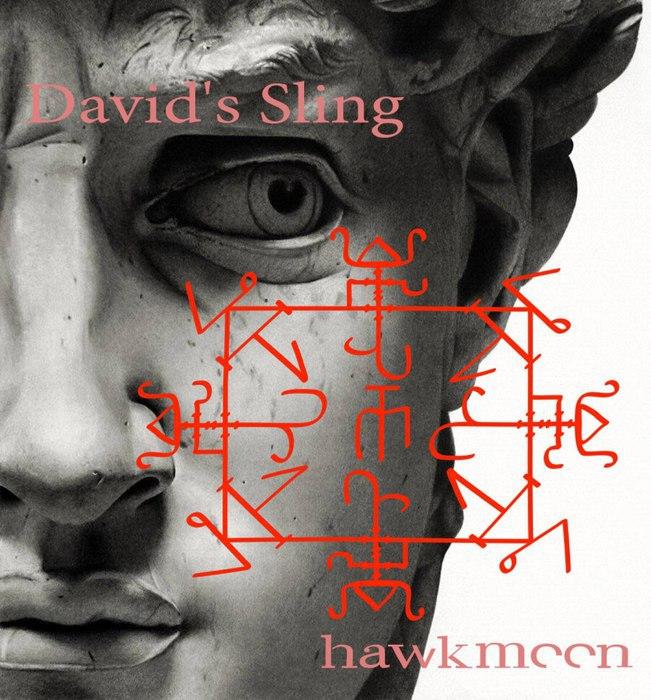 Праща Давида (порча) Автор hawkmoon   Z76xmRDzRyk