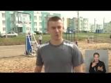 крутой волейбол в Окском береге