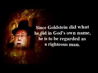 Евреи и Талмуд (Уильям Пирс)