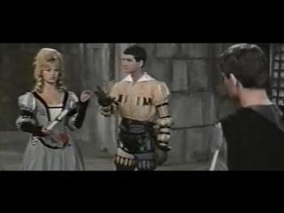 Знаменитые любовные истории (1961)