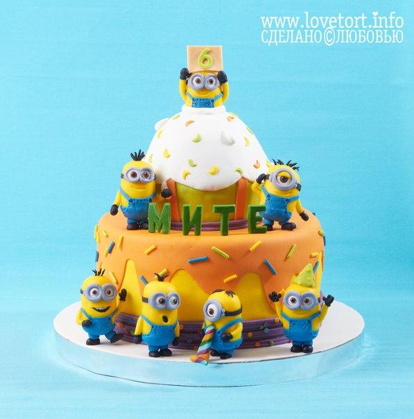 Ярусный торт с миньонами cake