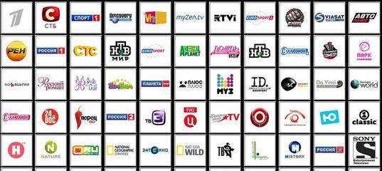 Тв передачи онлайн смотреть