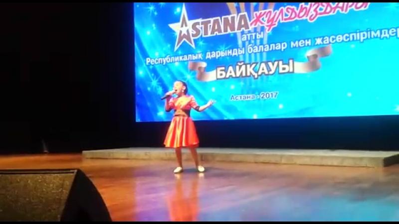 Астана жулдызы байкауы. 11.05.2017 ж. Астана