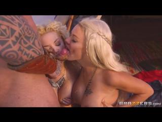 Игра престолов - порно пародия . HD