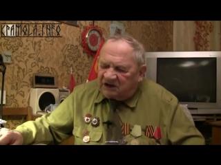 Глазами очевидца. Кавказцы на Отечественной Войне...