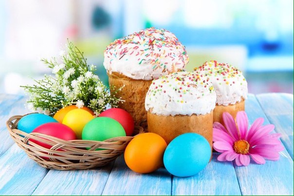 Христос Воскрес!👼  Со светлым праздником Пасхи, друзья!  Благополучия,