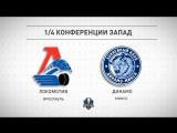 «Локомотив» – «Динамо» Мн. Статистическое превью