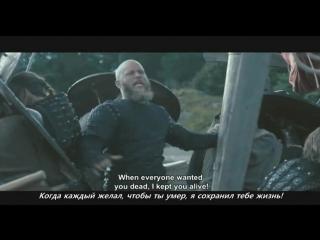 """Рагнар и Ролло. Битва на реке Сена. Отрывок  (4х10), """"Викинги""""."""