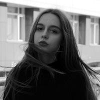Дина Мясникова