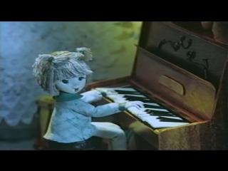 Приключения домовенка Кузи (2-ая серия)